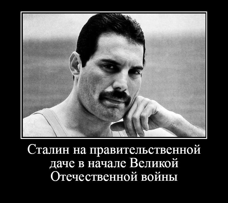 Сталин в начале вов.png