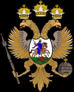 150px-Russian-coat-arm-1667.svg