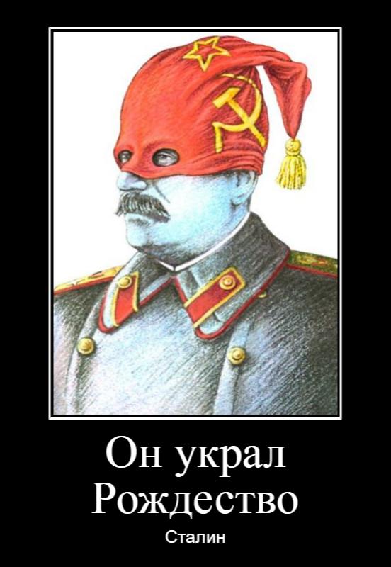 12 тезисов о сталинизме  446385_1000