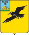 97px-Coat_of_Arms_of_Graivoron_(Belgorod_oblast)