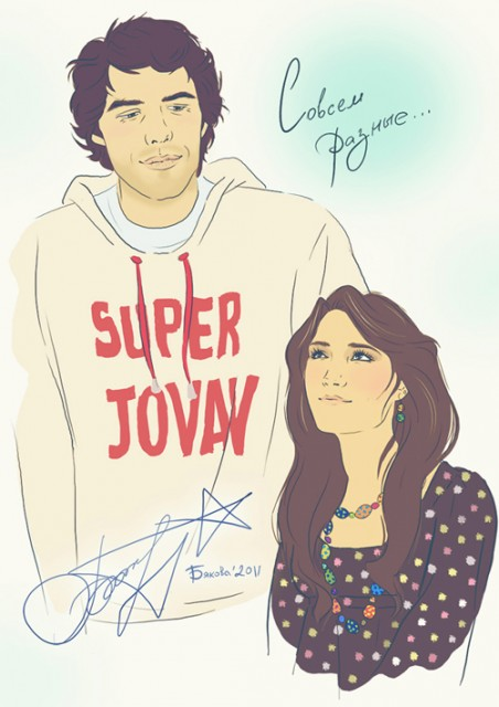 Jovan and me