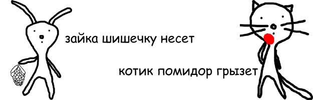 венера урбинская тициана фото