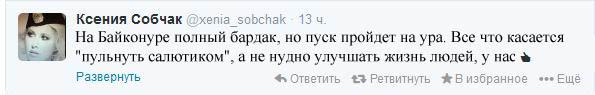 sobchak1