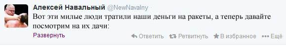navalny1