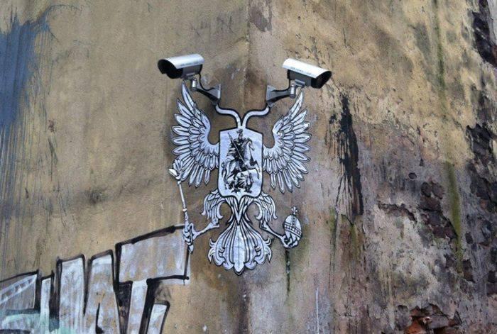 Российский суд арестовал полтавского инженера, подозреваемого в шпионаже, до 20 апреля - Цензор.НЕТ 976