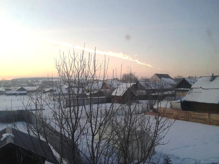 над Челябинской обл.- февраль 2013