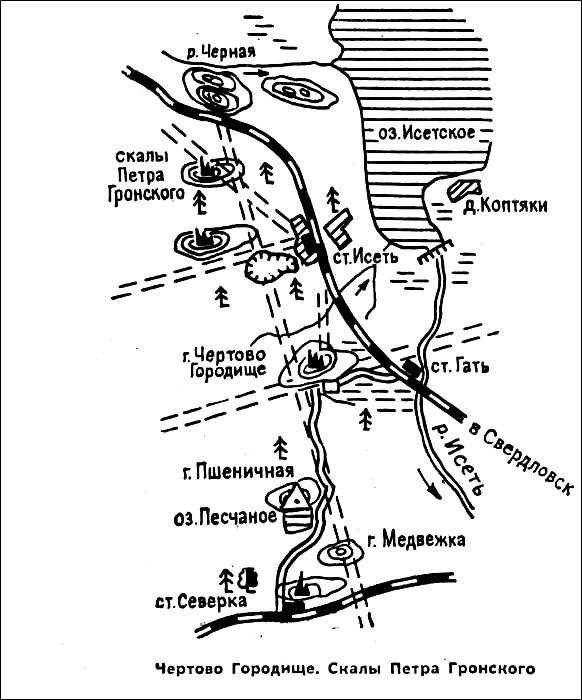 скалы Петрогрома Урал схема