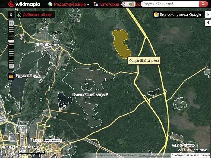 рис 92 озеро Шайтанское -wikimapia.org-