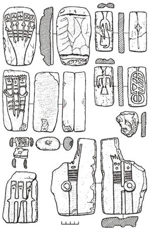 11 Предметы металлургического производства Иткульцев