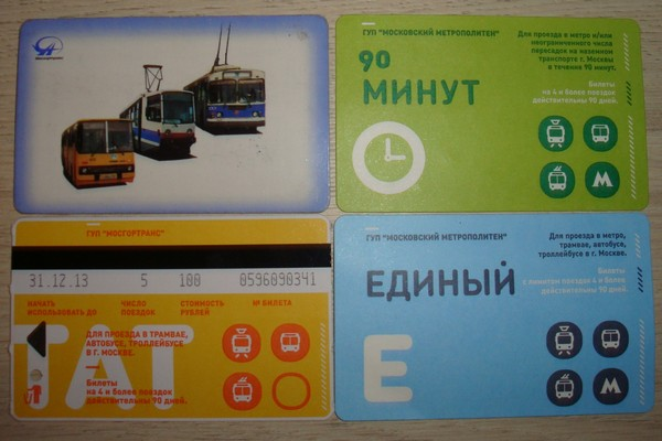 Московские билеты