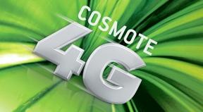 COSMOTE LTE start
