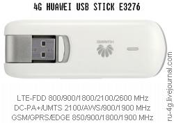 COSMOTE HUAWEI USB STICK E3276