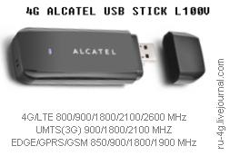COSMOTE 4G ALCATEL USB STICK L100V