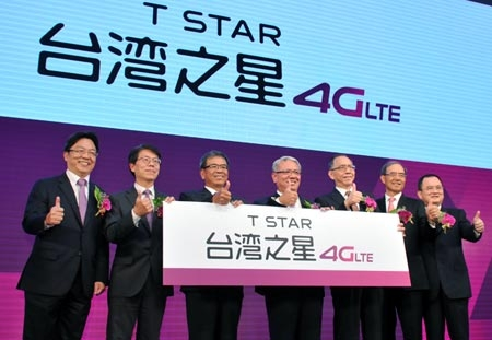 Taiwan Star Cellular LTE start