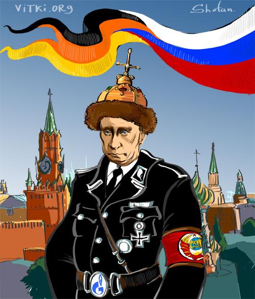 ПУТИН-ЛУЧШЕ-ГИТЛЕРА-портрет-карикатура-икона