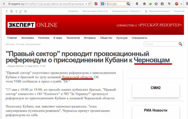 expert.ru от 2014-05-18 16:15:23