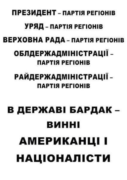 598766_375884629219257_2134488811_n