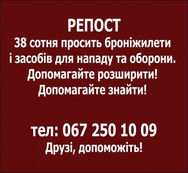1511464_376430775831271_36224641_n