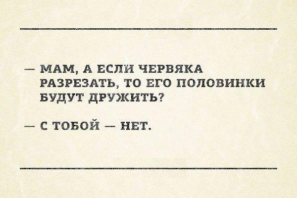 1962714_829251493756725_941390270_n