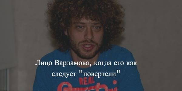 Профсоюзы против барина Варламова