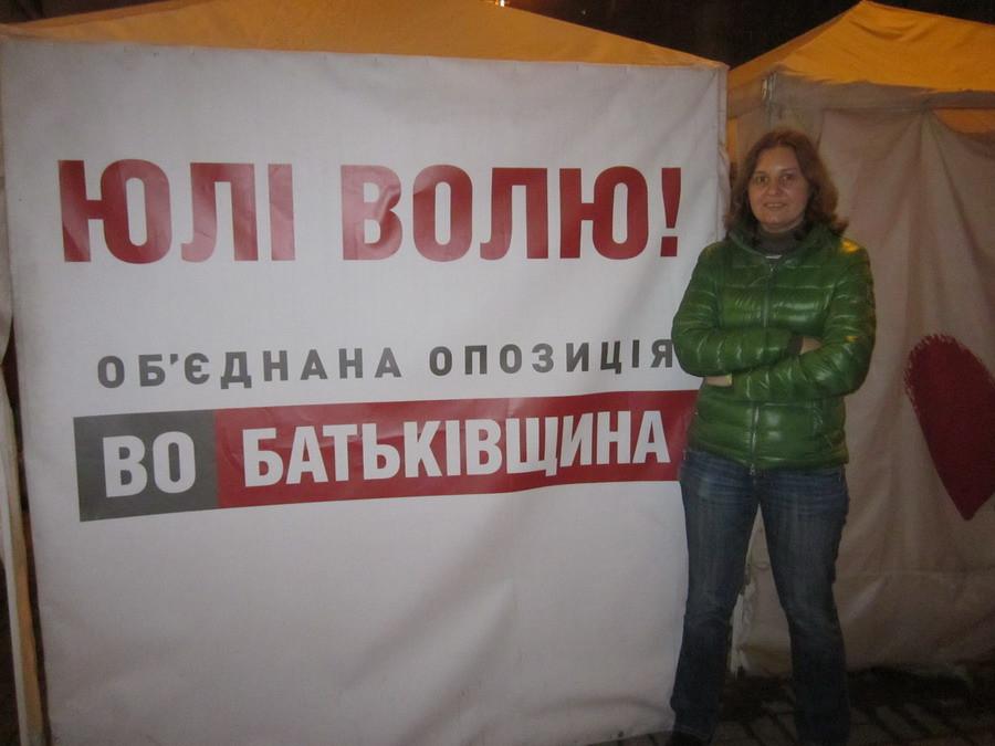 Киев. Ноябрь 2013 028