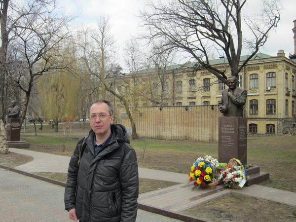 Еврокон Киев 005