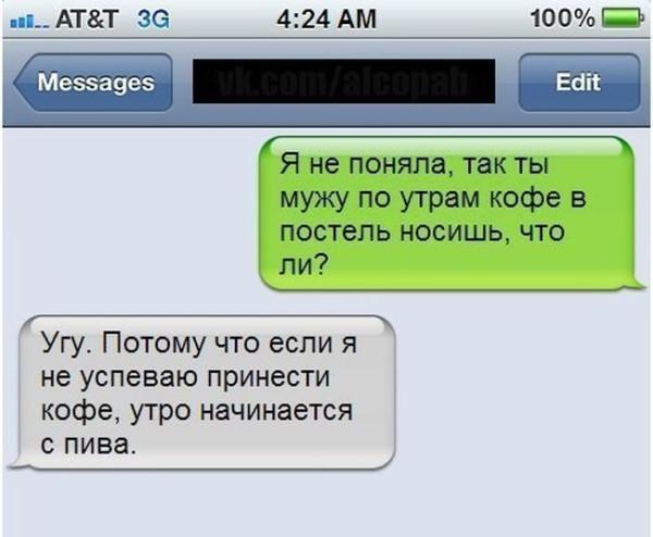 podborka_02