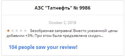 __tatneft