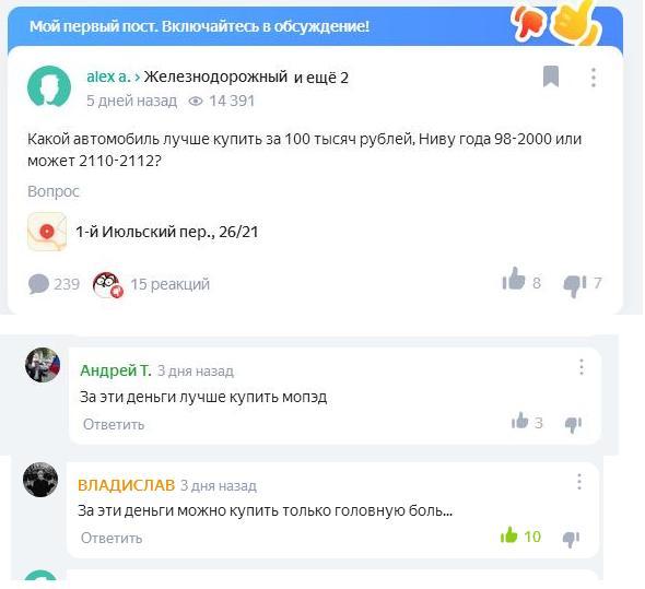 golovnaya bol