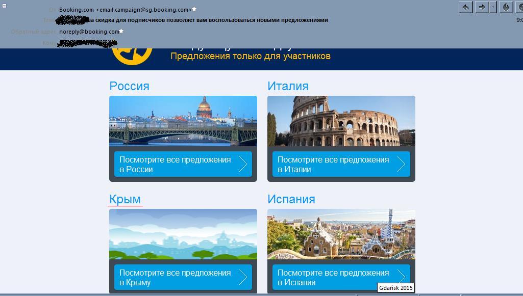 booking_krym