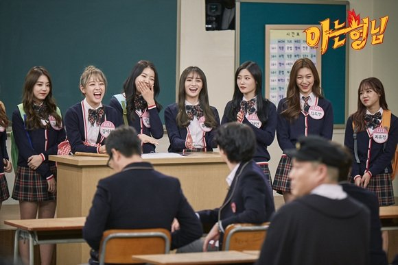 Ioi on knowing brothers eng sub omonatheydidnt ioi on knowing brothers eng sub stopboris Image collections