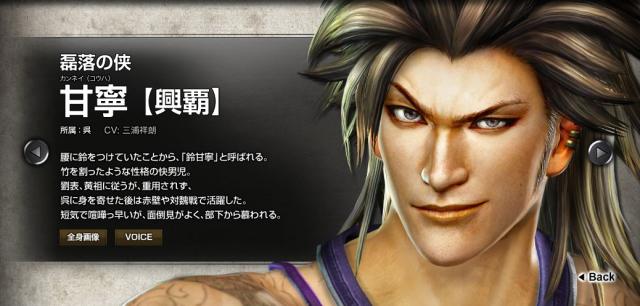 شخصيات Wu المحببة لديك/الغير محببة لديك S640x480