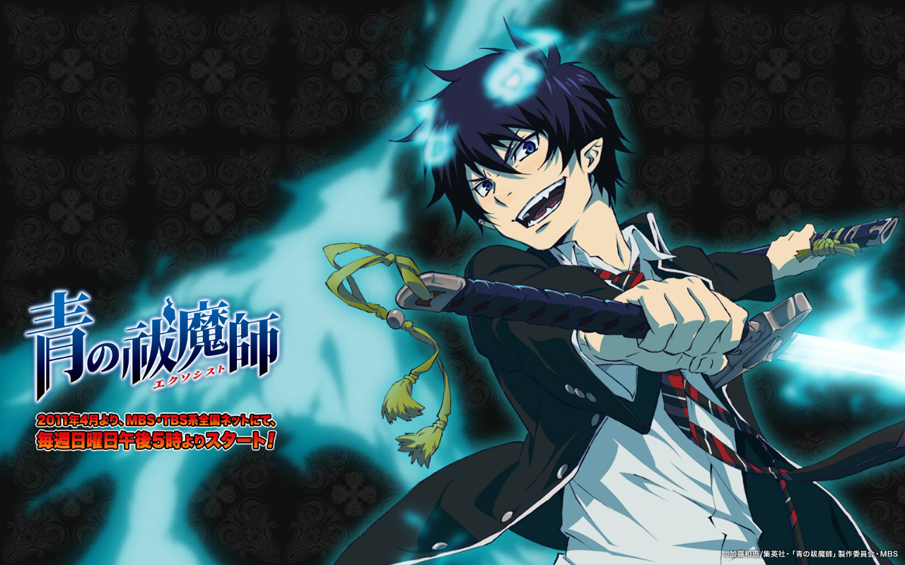 Ao no exorcist online game aonoexorcist livejournal - Blue exorcist wallpaper ...