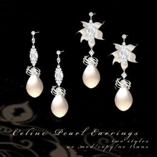 Celine Pearl Earrings (White Pearl, Silver)