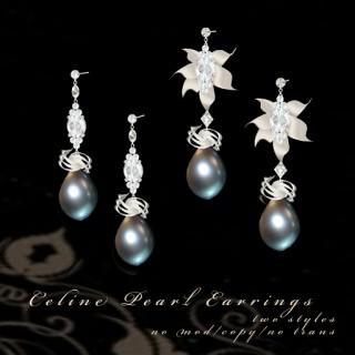 Celine Pearl Earrings (Black Pearl, Silver)