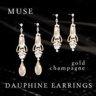 Dauphine Gold/Champagne Earrings
