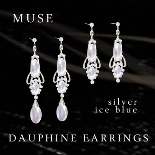 Dauphine Silver/Lavender