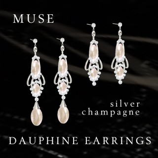 Dauphine Silver/Champagne Earrings
