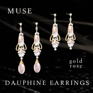 Dauphine Gold/Rose Earrings