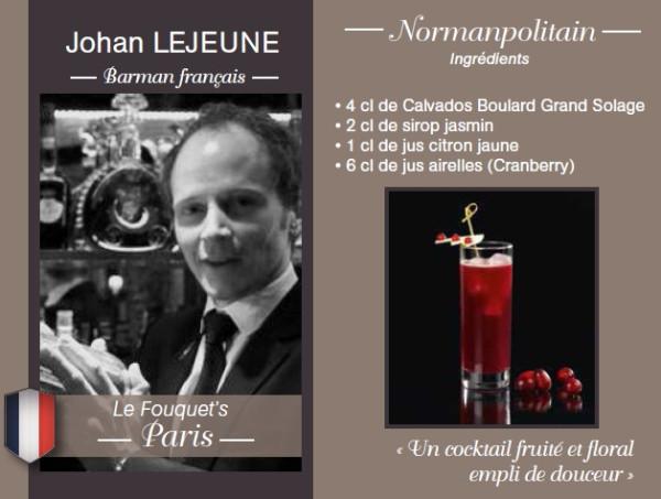 cocktail_normapolitan