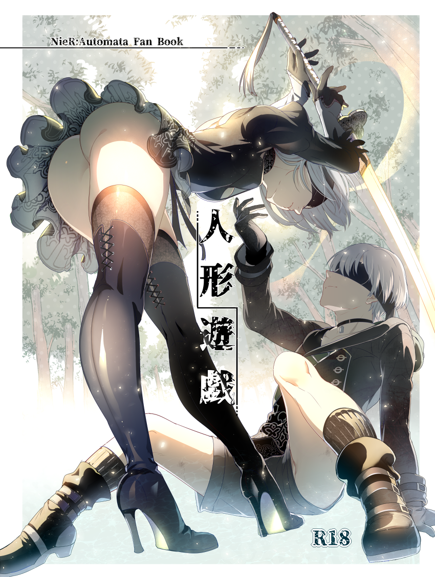 2b008.png