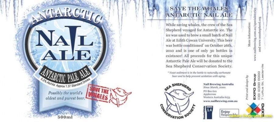 Antarctic_Nail_Label