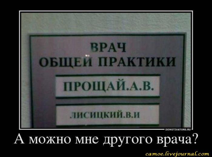 1340307786_demotivators_21