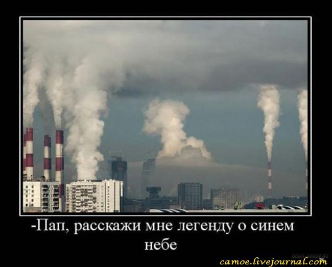 Down-House.ru_1291194787_demotivator050