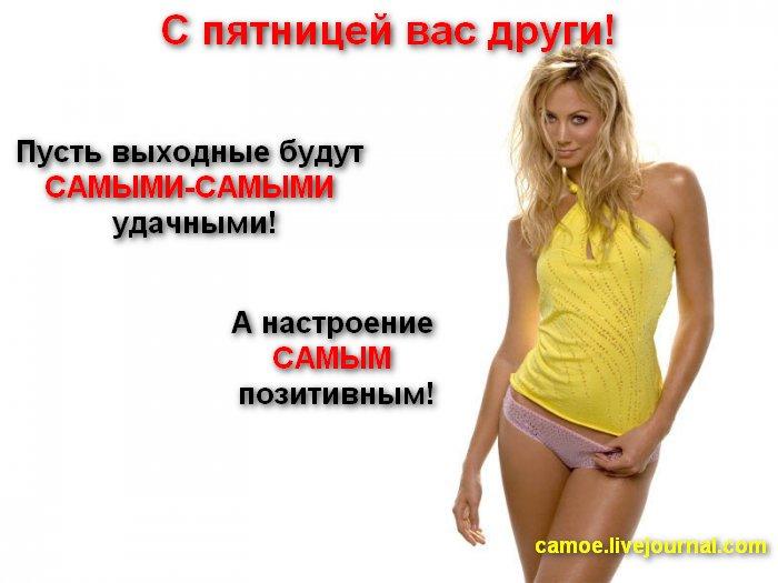 fotografii_krasivykh_devushek._chast_16_38_foto_9