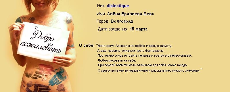 dialectique0