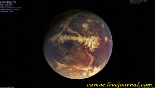 1369030089_planety-3