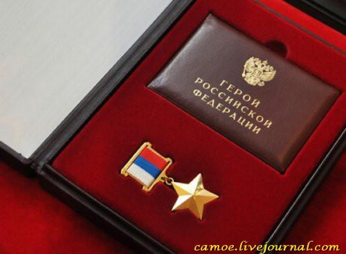 1366013347_istorii-samopozhertvovaniya-9