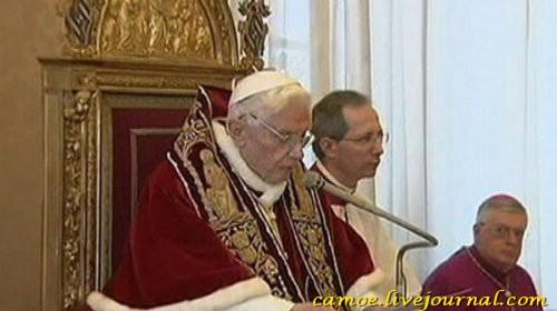 1361346866_papstvo-10