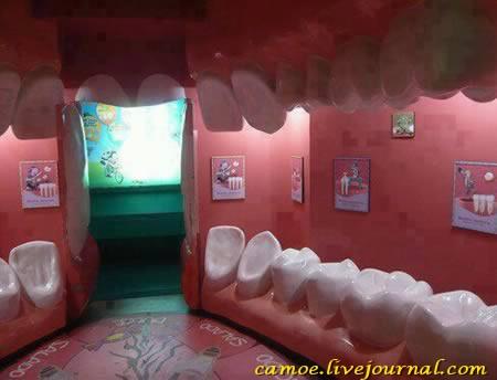 1351708130_10coolest-dental-offices-7